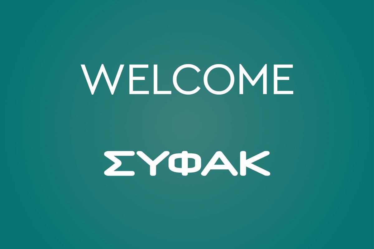 Το νέο εταιρικό website του ΣΥΦΑΚ     είναι στον αέρα!